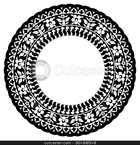 Antique Ottoman borders and frames series thirty four stock vector clipart, Borders and frames are designed with Ottoman motifs by Sevgi Dal