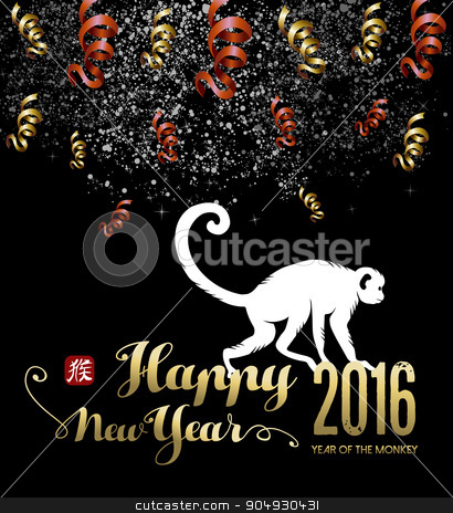 Chinese new year 2016 firework silhouette night stock vector clipart, 2016 Happy Chinese New Year of the Monkey. Ape silhouette and text over firework night sky background. EPS10 vector. by Cienpies Design