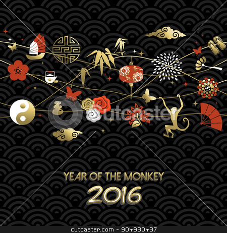 Chinese new year 2016 monkey icon decoration gold stock vector clipart, 2016 Happy Chinese New Year of the Monkey. Gold traditional culture icon design, holiday elements and decoration with text. EPS10 vector. by Cienpies Design