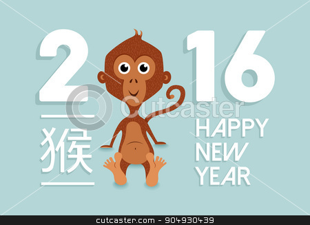 Chinese new year 2016 cute monkey cartoon stock vector clipart, 2016 Happy Chinese New Year of the Monkey. Cute ape illustration with traditional calligraphy text. EPS10 vector. by Cienpies Design