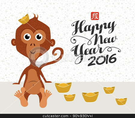 Chinese new year 2016 monkey ingot cute funny stock vector clipart, 2016 Happy Chinese New Year of the Monkey. Cute funny ape design with traditional ingot holiday elements in cartoon style and text. EPS10 vector. by Cienpies Design