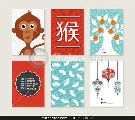 Chinese new year 2016 monkey card set cute stock vector clipart, 2016 Happy Chinese New Year of the Monkey. Greeting card set with cute traditional cartoon designs, includes decoration and asian culture elements. EPS10 vector. by Cienpies Design