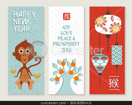 Chinese new year 2016 monkey label card set cute stock vector clipart, 2016 Happy Chinese New Year of the Monkey. Cute label greeting card set with ape cartoon illustration and traditional celebration decoration. EPS10 vector. by Cienpies Design