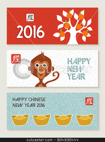 Chinese New Year 2016 monkey banner set cute stock vector clipart, 2016 Happy Chinese New Year of the Monkey. Cute ape cartoon banner set with traditional celebration elements and text. EPS10 vector. by Cienpies Design
