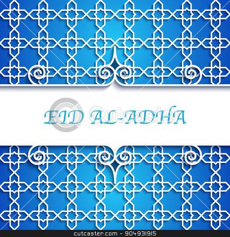 Шаблон инфографики stock vector clipart, Stock Vector Eid al-Adha. by Amelisk