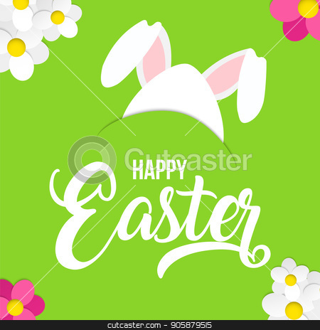 Happy spring card with easter rabbit egg stock vector similar images happy easter greeting card with spring m4hsunfo