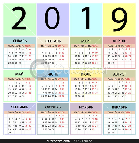 Calendar 2019 year Russian  Week starts with Monday  stock