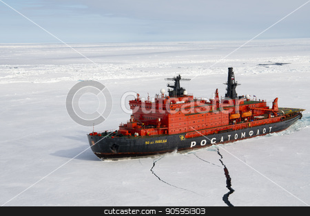Franz-Josef Land landscape stock photo, Franz-Josef Land landscape travel on icebreaker Arctic 2018 by Vladimir Seliverstov