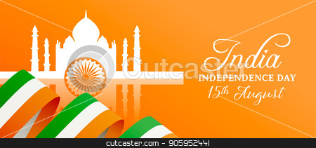 India Independence Day Taj Mahal flag web banner stock vector clipart, India Independence Day celebration web banner. Taj Mahal landmark building silhouette with indian flag and typography quote. EPS10 vector. by Cienpies Design