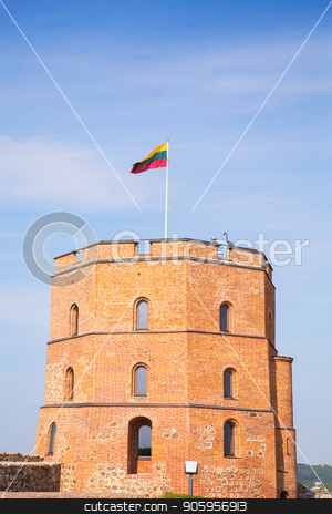 Tower Of Gediminas In Vilnius. Historic Symbol Of The City Of Vilnius And Of Lithuania Itself stock photo, Tower Of Gediminas In Vilnius. Historic Symbol Of The City Of Vilnius And Of Lithuania Itself. by Sergiy Artsaba