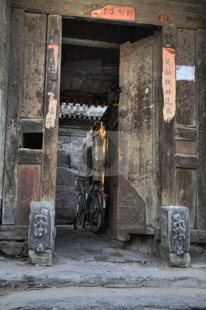 Hu tong at beijing stock photo,  by Vincent Qiu