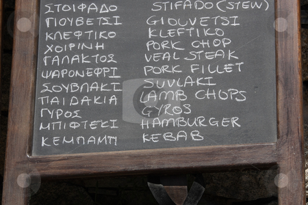 Hand-Written Restaurant Menu stock photo, A hand-written menu on a blackboard showing (in Greek and English) the dishes of a restaurant by Georgios Alexandris