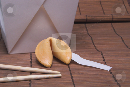 Fortune Cookie stock photo, A blank fortune cookie ready for your message. by Robert Byron