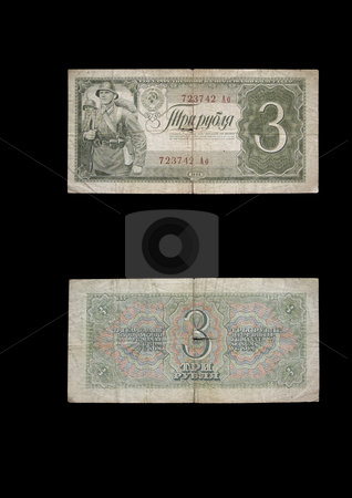 Roubles stock photo, This banknote was used in the former Soviet Union (USSR, CCCP). by Petr Koudelka
