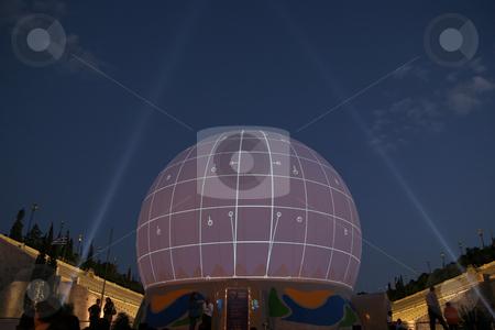 Sphere stock photo,  by John Tsilidis