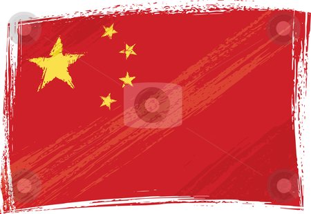 Grunge China flag stock vector clipart, China national flag created in grunge style by Oxygen64