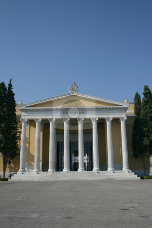 Zapion entrance stock photo, Entrance neoclassical building of zapion landmarks of athens greece by EVANGELOS THOMAIDIS
