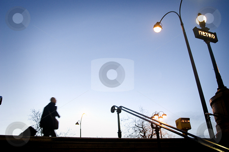 Rush hour stock photo, A business man with a case at the subway station in Paris by Heiko Riemann