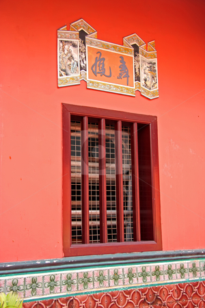 Chinese temple detail stock photo, Ornate window detail of a traditional chinese temple by Kheng Guan Toh
