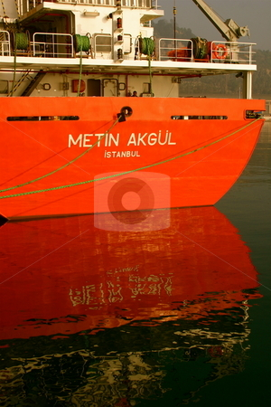 Turkish-Registered container ship stock photo, A container ship by Jeff Crowe