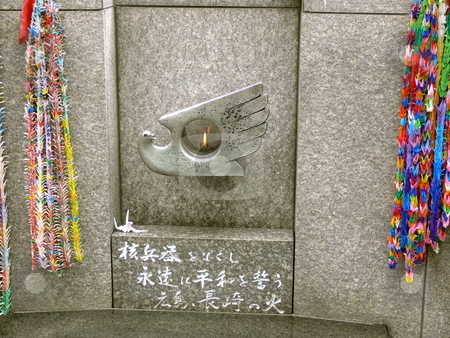 Memorial stock photo, An eternal flame at the atomic bomb memorial. Ueno Park, Tokyo, Japan by Martin Darley