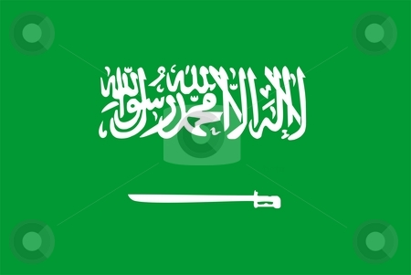 Flag Of Saudi Arabia stock photo, 2D illustration of the flag of Saudi Arabia by Tudor Antonel adrian