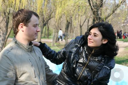 Loving couple stock photo, The loving couple walks on the nature by Aleksandr GAvrilov