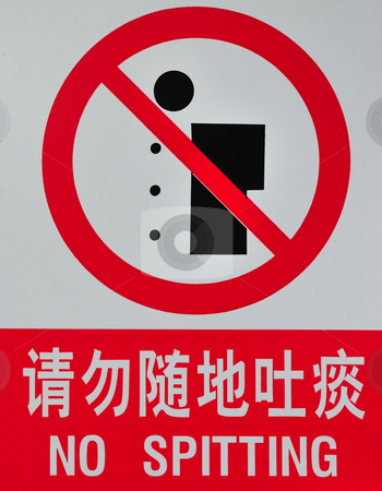 Chinese sign stock photo, Chinese warning sign