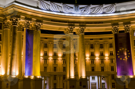 Kiev stock photo, Ukranian government building  at night in Kiev the capital of Ukraine by Kobby Dagan
