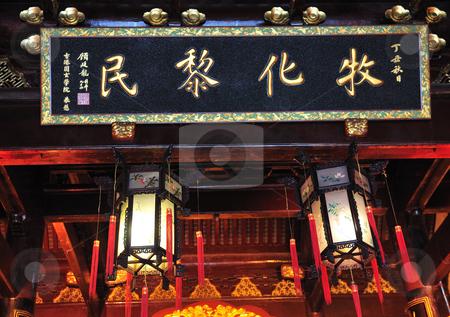 Chinese buddhist shrine  stock photo, Interior of Chinese buddhist shrine in the city of Shanghai China by Kobby Dagan