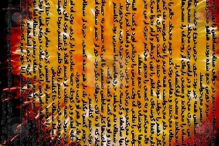 Persian stock photo, Computer digital art by Rui Vale de Sousa