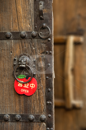 Chinese old door stock photo, Finely decorated chinese wooden old door with a red open sign by Francesco Perre