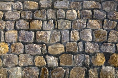 Stone wall texture stock photo, Stone wall texture by Valery Kraynov