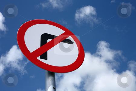 British no right turn road sign. stock photo, British no right turn road sign. by Stephen Rees