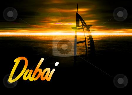 Romantic Yellow Sunset in Dubai With Burj Al Arab Silhouette Hot stock photo, Romantic Yellow Sunset in Dubai With Burj Al Arab Silhouette Hotel Illustration by Robert Davies