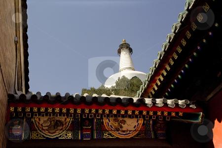 Beihai Park Stupa Beijing, China stock photo, Stupa, Beihai Park, Beijing, China by William Perry