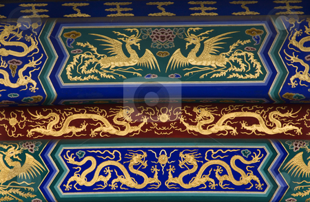 Temple Of Heaven Details Dragons Beijing China Night stock photo, Temple of Heaven Details Dragons Beijing, China by William Perry