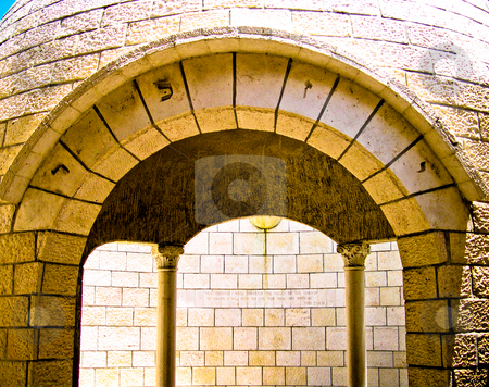 Stone arch stock photo, Archway in the Miami Beach Holocaust Memorial by Jaime Pharr