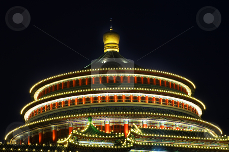 Renmin Square Chongqing Sichuan China at Night stock photo, Renmin