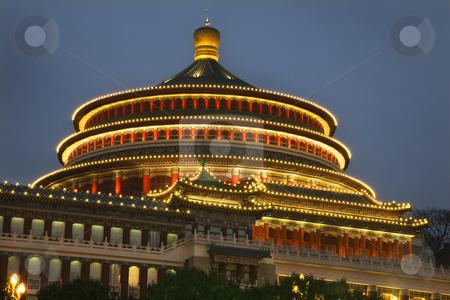 Renmin Square Chongqing Sichuan China Evening stock photo, Renmin
