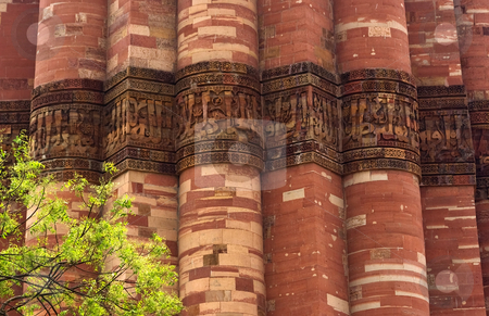 Qutab Minar Close Up Delhi India stock photo, Qutab Minar Close Up Of Base with Islamis Inscriptions, Delhi, India by William Perry