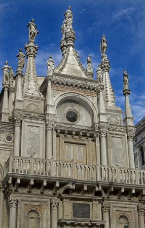 Veneto stock photo, Doges Palace in Venice by Desislava Draganova