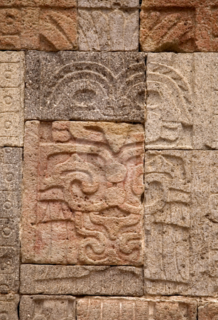 God Wall Carving Teotihuacan Mexico stock photo, Wall Carvingl of God, Palace of Quetzalpapaloti, Teotihuacan, Mexico by William Perry