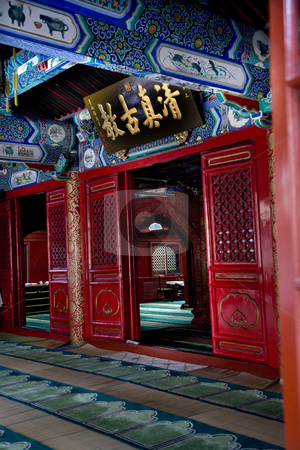 Side View Interior Cow Street Niu Jie Mosque Beijing China stock photo, Interior Side View Cow Street Niu Jie Mosque Beijing China  For the Hui Minority  Famous Moslem Mosque in BeijingResubmit--In response to comments from reviewer have further processed image to reduce noise, sharpen focus and adjust lighting. by William Perry
