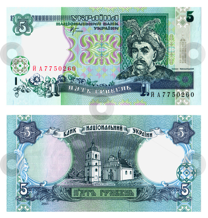Ukrainian currency stock photo, Paper money face value 5 grivna of new design by citcarsten
