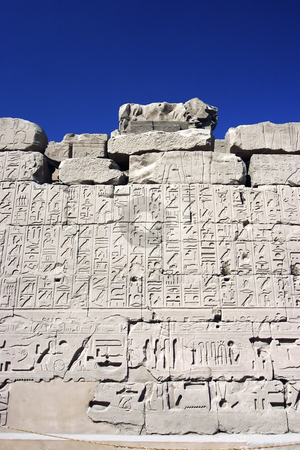 186 Wall of relief in Egypt stock photo, Hieroglyphics in Egypt by Sharron Schiefelbein