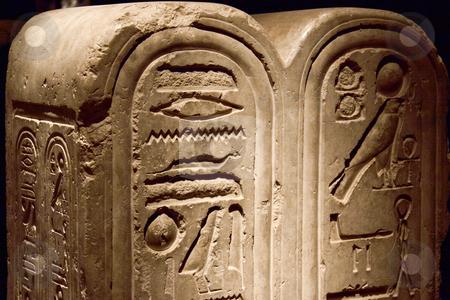 Egypt stock photo, Egyptian hyerogliphics on a big stone by Fabio Alcini