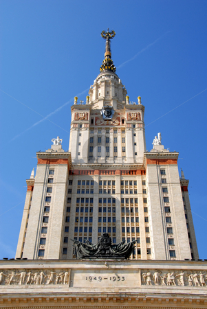 Moscow state university stock photo, Building Moscow state university Lomonosov in Russia by Julija Sapic