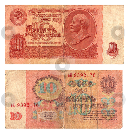 Soviet currency stock photo, Paper money face value 10 rouble of old design by citcarsten