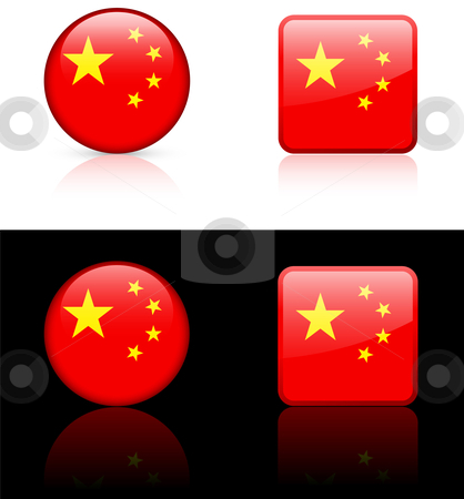 World Flags: China stock vector clipart, Original vector World Flags buttons by L Belomlinsky